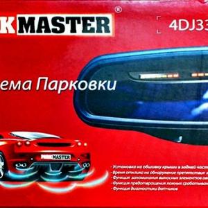 Парктроник ParkMaster 4-DJ-33