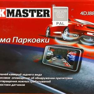 Парктроник ParkMaster 4-DJ-88