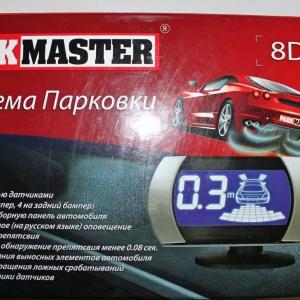 Парктроник ParkMaster 8-DJ-27 (8-FJ-27)