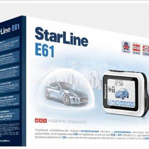 StarLine E61 SLAVE