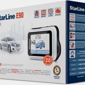 Сирена StarLine E90 + S-20.3