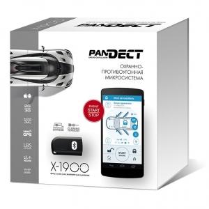 коробка Pandect x-1900